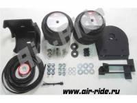 Комплект пневмоподвески для УАЗ 452/39094 фермер на задний мост Air-Ride